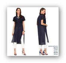 Платье-рубашка эйр 10 синий, брюки эйр 08 белый