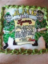 Дембельский тортик