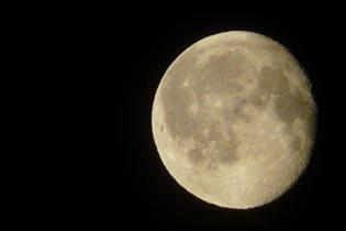 На этой сторорне луны