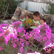 летнее чтение