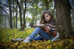 На прогулку с любимой книгой.