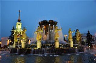 Вечер фонтан 'Дружба народов'