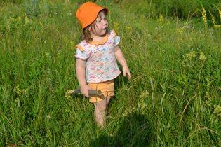Оранжевое настроение!
