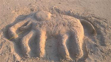 песчаный слоник