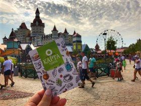 В Сочи выпустили 'Гастрономическую карту туриста'