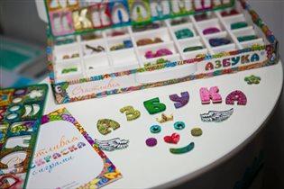 Проект 'Отметка родителей' расскажет о детских товарах