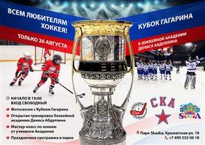 Межнациональный спортивный фестиваль «Спортивная Москва»