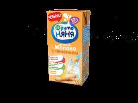 «ФрутоНяня» возвращает вкус детства — молоко с печеньем