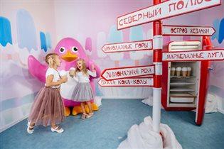 «Семейная Игра» в ТРК VEGAS Крокус