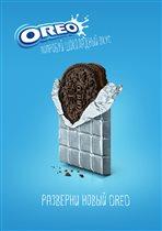 Новый вкус печенья OREO