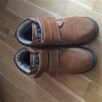 Ботинки Фдаминго, р.36