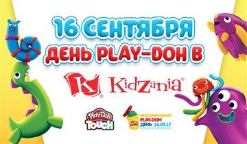Международный день Play–Doh в «Кидзании»