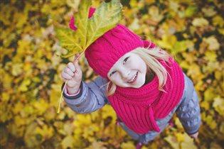 Осень - не повод для грусти!