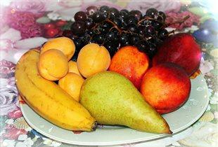 Мое фруктовое настроение