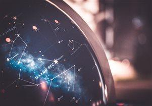 Московский Планетарий: весь сентябрь в Парке неба пройдут вечерние астрономические наблюдения