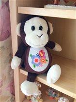 DMC GN324 Monkey