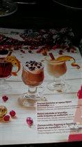 doublecoffee