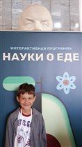 «Умная Москва» представила новую программу «Науки о еде»
