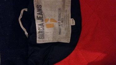 Куртка Гарсия 152/158  черная