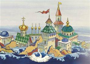 Премьера спектакля «Сказка о царе Салтане» в Малом театре
