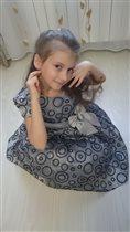 Принцесса Ксения