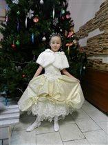 Принцесса Алена