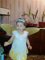 я не просто принцесса, а ещё и волшебница...