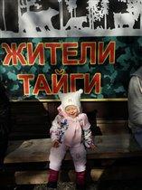 Алтайская лапочка🤗