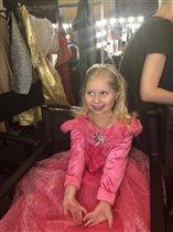 Принцесса Аврора перед выходом на сцену