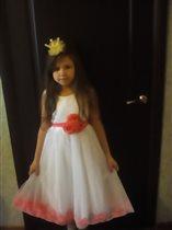 Красавица принцесса