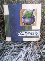Хэллоинская открытка от Софико(Наташи)