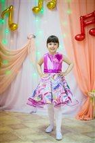 Принцесса стиля