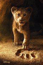 «Король Лев»: первый постер и дублированный трейлер