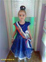 доча-выпускница
