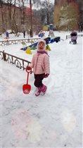 Веселая зима!