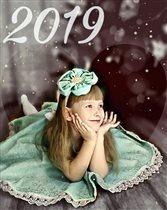 В ожидание Нового года