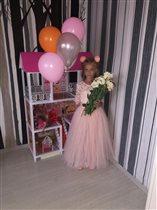Принцесса Софья 👑