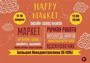 Art - ярмарка 'Happy Market'