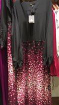 Длинное шёлковое платье 50евро. Из Лимитированой.