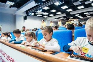В Москве пройдут соревнования среди юных гениев арифметики