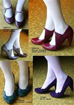 Бордовые туфли ЧИ