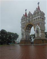 Триумфальная арка--город Благовещенск
