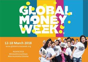 Стартовали творческие конкурсы Всемирной недели денег