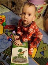 Тимоша с книгой