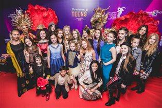 «Девичник TEENS Awards 2018»