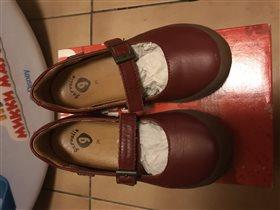 туфли гарвалин 28