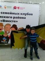 Мой Супер-Герой. Сын Дмитрий. Бэтмен.