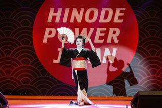 Фестиваль японской культуры Hinode Power Japan