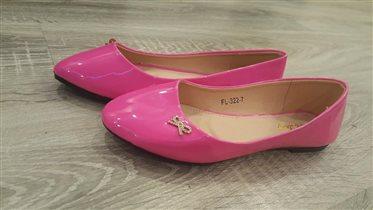 Туфли лодочки новые размер 37,5-38