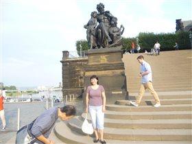 Прогулка по Дрезденену с сумкой